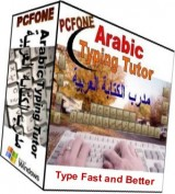 Arabic Keyboard Typing Tutor 4.6
